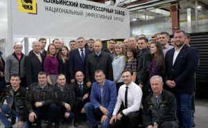Путин пообщался с рабочими Челябинского компрессорного завода