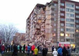 Около 100 человек могут находиться под завалами дома в Ижевске