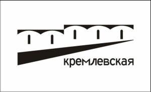 Казанский дизайнер представил альтернативные логотипы станций метро, районов и улиц Казани