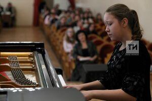 В Казанской консерватории начались прослушивания юных участников конкурса пианистов им. Ю. Егорова