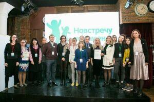 Проект из Казани победил на Всероссийском конкурсе социальных предпринимателей «Навстречу переменам»