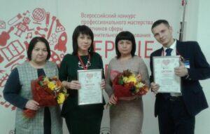 Педагоги допобразования РТ победили во всероссийском конкурсе профмастерства