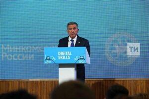 Рустам Минниханов: За пять лет количество ИТ-предприятий в РТ выросло на 60 процентов