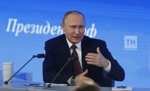 Путин: Родина ждет победителей из Сирии