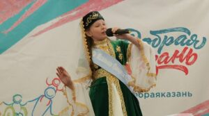 Гала-концерт фестиваля «Возьмемся за руки, друзья» пройдет в трех районах РТ