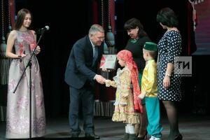 В Татарском театре кукол «Экият» наградили маленьких театралов