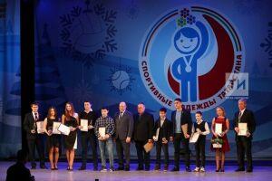 В Казани прошла церемония награждения премии «Спортивные надежды Татарстана»