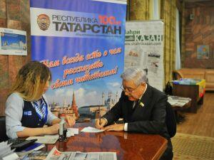 Депутаты РТ оформили около 200 подписок при проведении акции «Подари подписку»