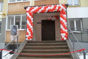 В Бугульме ключи от новых квартир вручили 38 семьям
