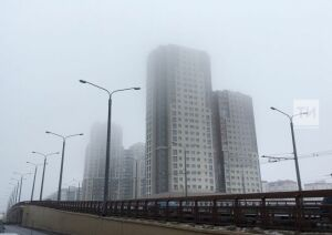 На территории Татарстана ожидается туман