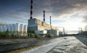 Уруссинская ГРЭС будет остановлена 1мая 2017 года