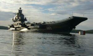 Стала известна причина задымления «Адмирала Кузнецова»