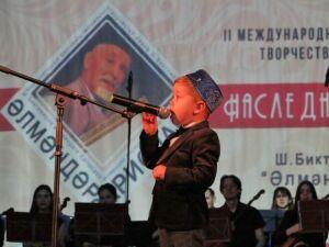 В Казани завершается международный фестиваль «Наследники Альмандара»