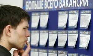 В Набережных Челнах и Менделеевске снизилось количество безработных