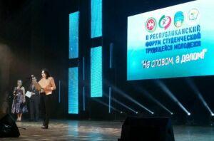 Лейла Фазлеева вручила награды лучшим студенческим трудовым отрядам Татарстана