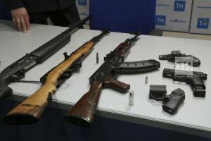 В прошлом году татарстанцы добровольно сдали 3110 единиц оружия
