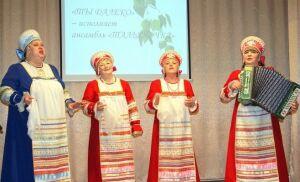 В Нижнекамске прозвучали «Напевы родного языка»