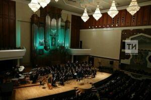 Большой духовой оркестр Татарстана посвятил свой первый концерт памяти Валерия Халилова