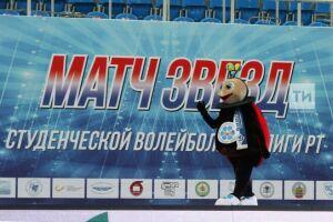 В Казани прошел первый в истории Матч звезд студенческой волейбольной лиги
