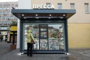 Почти 900 участков в Казани вошли в новую схему размещения нестационарных торговых точек
