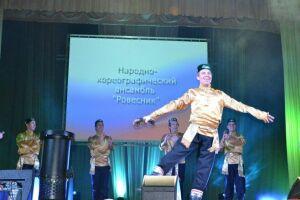 В Казани отметили 45-летие народно-хореографического ансамбля «Ровесник»