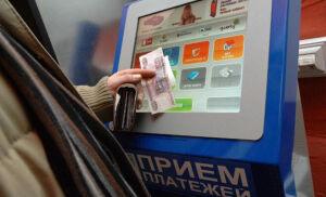 В Казани трое студентов утащили платежный терминал из «Магнита»