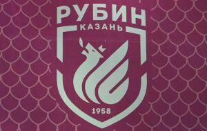 СМИ: Саяхов сменит Фахриева на посту гендиректора «Рубина»