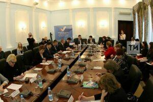 ОНФ: В 2017 году детские секции Татарстана должны образовать конкурентный рынок