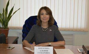Депутат Госдумы РФ Альфия Когогина стала послом Казанского марафона-2017
