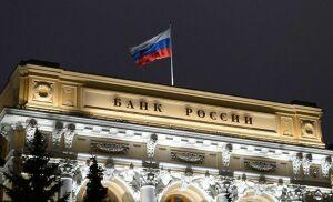 ПАО «Ак Барс» банк уведомил Банк России о проводимых в отношении него информационных атаках