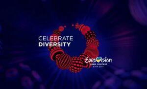 Видео: Логотип для «Евровидения-2017» сравнили с косой Тимошенко