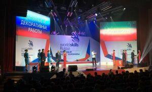 Более тысячи молодых профи наградили в Казани на церемонии закрытия чемпионата WorldSkills