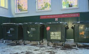 В Татарстане раздельный сбор мусора станет обязательным с 2018 года