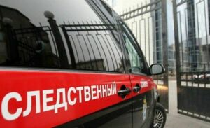 Следком Татарстана начал проверку по факту гибели ребенка-инвалида в Челнах