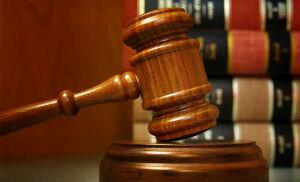 В Казани начинается суд над мужчиной, обвиняемым в серии преступлений