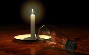 В трех районах Казани частично отключат свет