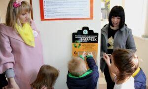 Казанские дошколята приняли участие в акции по сбору батареек