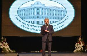 Татпотребсоюз завоевал три награды всероссийского соревнования среди региональных союзов