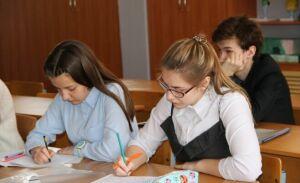В Казани напишут первый экологический диктант