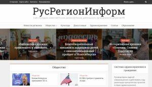 В российском Интернете появился новый госресурс для новостей культуры