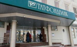 В Татарстане прокуратура направила в суд 200 исков в защиту вкладчиков ТФБ
