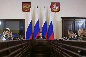 Члены президиума Совета РФ по стратегическому развитию обсудили приоритетные проекты