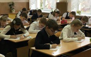 В Татарстане стартовали всероссийские проверочные работы