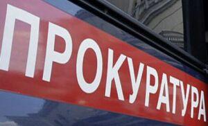 В Казани прокуратура отстранила от работ реставраторов без лицензии