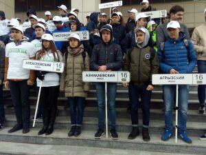 В Казани школьники соревнуются в автомногоборье