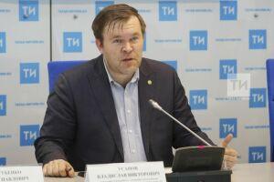 В Казани пройдет республиканский молодежный форум «Наш Татарстан»