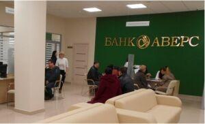 Банк «Аверс» в Нижнекамске переехал в новый офис