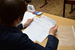 В Татарстане прошло единое республиканское тестирование по татарскому языку