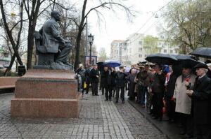 День рождения Габдуллы Тукая отметят в Москве