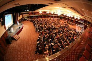В Казани впервые проходит форум активных граждан «Сообщество»
